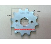 Pinion fata (520) ,ax 20mm,dinti 12